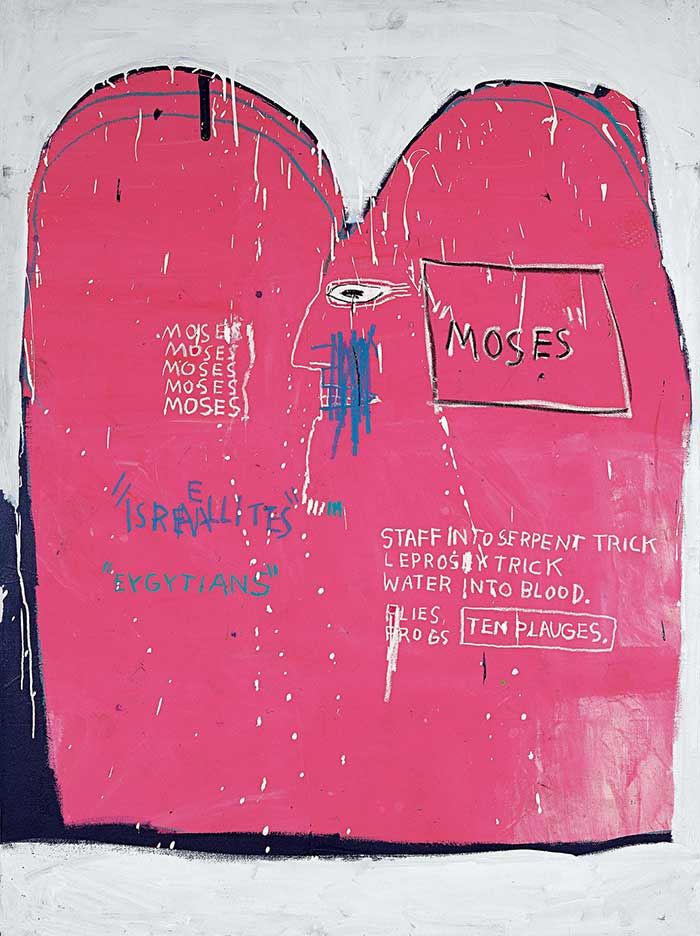 Moisés y los egipcios(Moses and the Egyptians), 1982