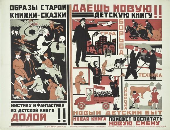 Poster de Olga y Galena Chicagova